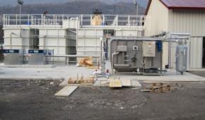 Impianto di depurazione